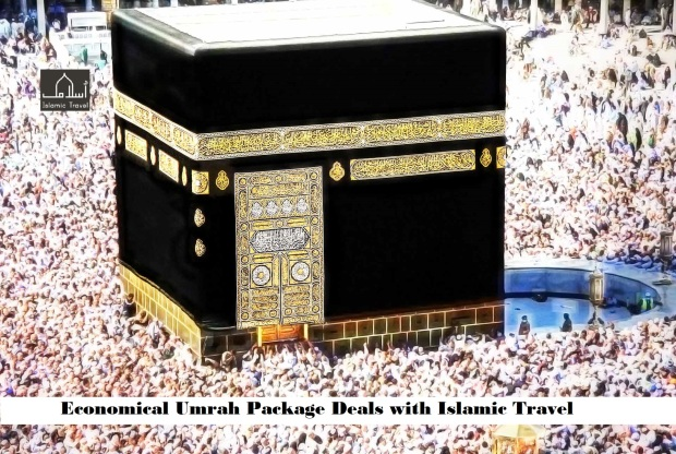 Economical Umrah Package Deals with Islamic Travel
